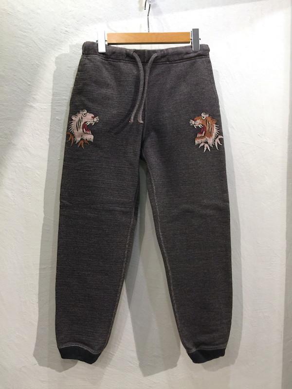 画像1: REMI RELIEF レミレリーフ/ スカ刺繍 SWEAT PANTS